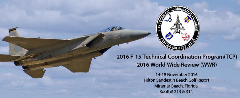 F-15 TCP